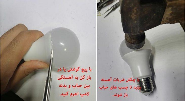 تعمیر لامپ های ال ای دی